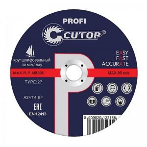 Профессиональный диск отрезной по металл...